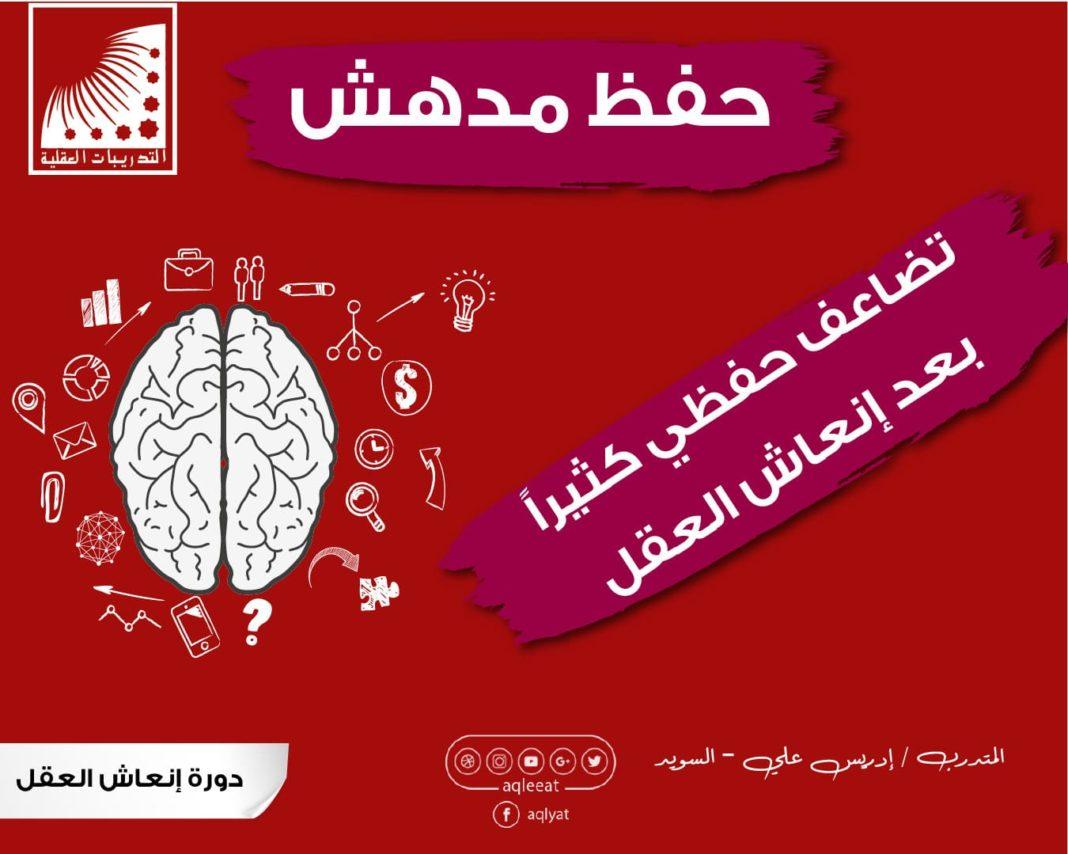 طريقة مراجعة القرآن ، أفضل طريقة لتثبيت القرآن الكريم ، تثبيت حفظ القرآن